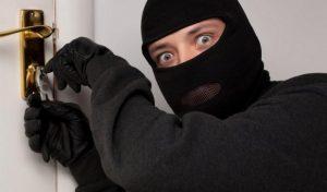 Ограбление. Охранная сигнализация